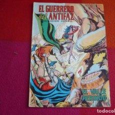 Tebeos: EL GUERRERO DEL ANTIFAZ 185 EL VALLE PERDIDO PUBLICACION JUVENIL EDITORA VALENCIANA. Lote 131081784