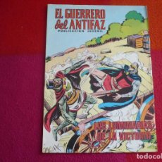 Tebeos: EL GUERRERO DEL ANTIFAZ 242 LAS LUMINARIAS DE LA VICTORIA PUBLICACION JUVENIL EDITORA VALENCIANA. Lote 131083428