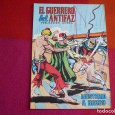 Tebeos: EL GUERRERO DEL ANTIFAZ 246 MISTERIO A BORDO PUBLICACION JUVENIL EDITORA VALENCIANA. Lote 131083492