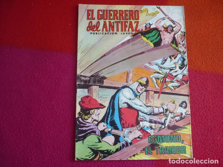EL GUERRERO DEL ANTIFAZ 250 EGMOND EL TRAIDOR PUBLICACION JUVENIL EDITORA VALENCIANA (Tebeos y Comics - Valenciana - Guerrero del Antifaz)