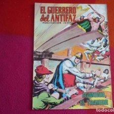 Tebeos: EL GUERRERO DEL ANTIFAZ 250 EGMOND EL TRAIDOR PUBLICACION JUVENIL EDITORA VALENCIANA. Lote 131083536