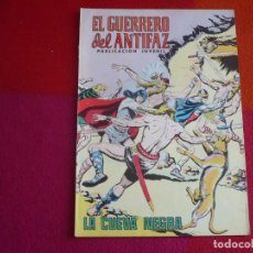 Tebeos: EL GUERRERO DEL ANTIFAZ 251 LA CUEVA NEGRA PUBLICACION JUVENIL EDITORA VALENCIANA. Lote 131083560