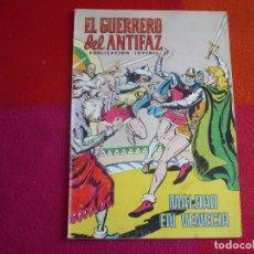 Tebeos: EL GUERRERO DEL ANTIFAZ 283 MALDAD EN VENECIA PUBLICACION JUVENIL EDITORA VALENCIANA. Lote 131083872