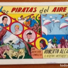 Tebeos: ROBERTO ALCAZAR Y PEDRÍN. Nº 1, REEDICIÓN DE 1981. LOS PIRATAS DEL AIRE. Lote 131653894