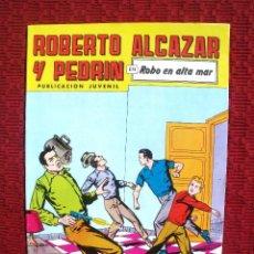 Tebeos: LOTE DE CINCO UNIDADE DE ROBERTO ALCAZAR Y PEDRIN . Lote 132873394