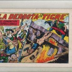 Tebeos: EL ESPADACHIN ENMASCARADO-AÑO 1981-B/N-VALENCIANA-FACSÍMIL-SEGUNDA EDICION-Nº 52-LA DERROTA DE TIGRE. Lote 133093258