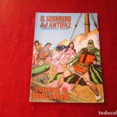 Tebeos: EL GUERRERO DEL ANTIFAZ Nº 112 LA DERROTA DE SOLIMAN EDITORIAL VALENCIANA 1974. Lote 134219486