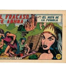 Tebeos: EL HIJO DE LA JUNGLA Nº 47. VALENCIANA. ORIGINAL.. Lote 135056578