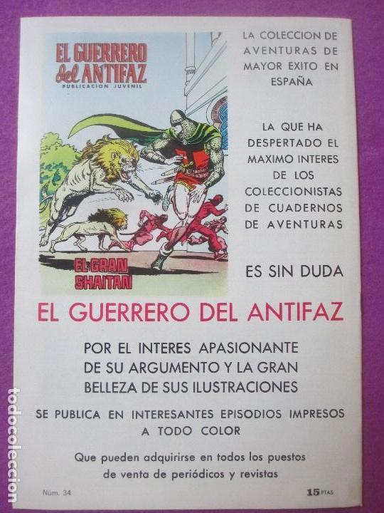 Tebeos: TEBEO PURK EL HOMBRE DE PIEDRA, Nº 34, DESOLACION, VALENCIANA, - Foto 2 - 135223986