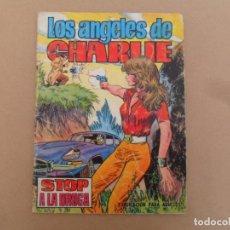 Tebeos: LOS ÁNGELES DE CHARLIE Nº 1 (1979). Lote 136448234