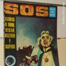 Tebeos: S.O.S. AÑO II Nº 24 HISTORIAS DE TERROR, INTRIGA, MISTERIO Y SUSPENSE - EDIVAL -. Lote 136491102