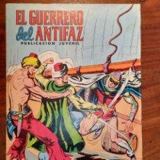 Tebeos: EL GERRERO DEL ANTIFAZ - PUBLICACIÓN JUVENIL -N°246 - MISTERIO A BORDO - . Lote 136512490