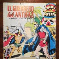 Tebeos: EL GERRERO DEL ANTIFAZ - PUBLICACIÓN JUVENIL -N°253 - EL TOTEM DE LOS SACRIFICIOS-- . Lote 136514082