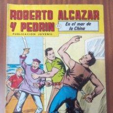 Tebeos: ROBERTO ALCÁZAR Y PEDRÍN Nº 254 EN EL MAR DE LA CHINA (VALENCIANA) 31-I-81. Lote 136553026