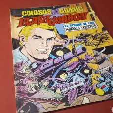 Tebeos: COLOSOS DEL COMIC 45 FLASH GORDON 8 EDICIONES VALENCIANA. Lote 136808020
