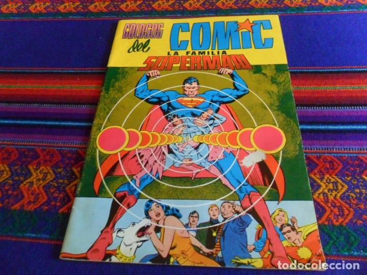 Tebeos: COLOSOS DEL CÓMIC LA FAMILIA SUPERMAN NºS 1 3 4 5 6 7 8 9 10 11. VALENCIANA 1979. 40 PTS. - Foto 2 - 127496423