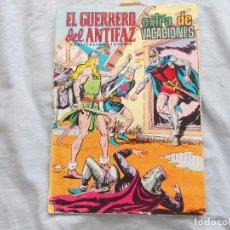 Tebeos: EL GUERRERO DEL ANTIFAZ. EXTRA DE VACACIONES. 1976. VALENCIANA. Lote 137895810