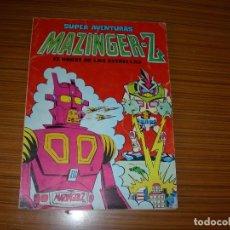 Tebeos: MAZINGER Z TOMO 2 EDITA VALENCIANA . Lote 138110698
