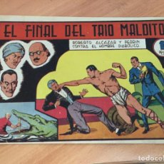 Tebeos: ROBERTO ALCAZAR Y PEDRIN Nº 120 EL FINAL DEL TRIO MALDITO (ORIGINAL VALENCIANA) 1 PTAS (COIM12). Lote 138677426
