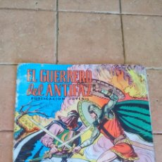 Tebeos: EL GUERRERO DEL ANTIFAZ - FUGA HEROICA. Lote 140319518