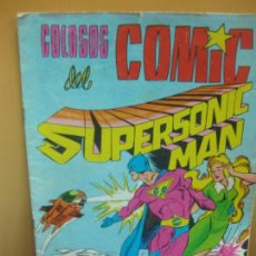Tebeos: COLOSOS DEL COMIC SUPERSONIC MAN. ED. VALENCIANA 1979.. Lote 141807826