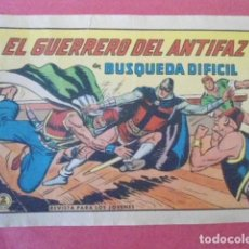 Tebeos: GUERRERO DEL ANTIFAZ Nº 665 ORIGINAL,EL MAS DIFICIL DE LA COLECCION. Lote 142034706