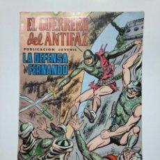 Tebeos: EL GUERRERO DEL ANTIFAZ. N° 32. PUBLICACION JUVENIL. EDITORIAL VALENCIANA. TDKC39. Lote 142035234
