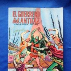 Tebeos: EL GUERRERO DEL ANTIFAZ EN EL ASTUTO ASESINO. Lote 143291582