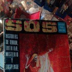 Tebeos: SOS - 1ª SERIE - Nº 15 - HISTORIA DE TERROR, INTRIGA, MISTERIO Y SUSPENSE. Lote 143797346