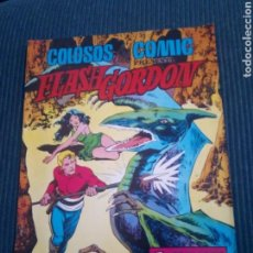 Tebeos: COLOSOS DEL COMIC PRESENTA FLASH GORDON Nº 1. Lote 143988058