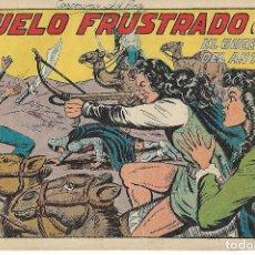 Tebeos: PEQUEÑA COLECCION DE TEBEOS ORIGINALES DEL GUERRERO DEL ANTIFAZ VER FOTOS. Lote 145243970