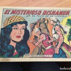 Tebeos: EL HIJO DE LA JUNGLA Nº 33 (ORIGINAL VALENCIANA) (COIM16). Lote 145894978