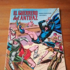 Tebeos: EL GUERRERO DEL ANTIFAZ. EL PACTO. . Lote 146991482