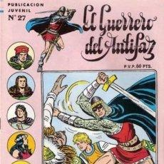 Tebeos: EL GUERRERO DEL ANTIFAZ. SERIE INEDITA EDITORIAL VALENCIANA Nº 27. Lote 147041434