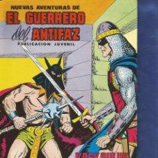 Tebeos: NUEVAS AVENTURAS DE EL GUERRERO DEL ANTIFAZ Nº 73. Lote 147515734