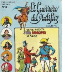 Tebeos: EL GUERRERO DEL ANTIFAZ Nº 3 PUBLICACION JUVENIL. Lote 147516538