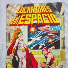 Tebeos: SELECCIÓN AVENTURERA- LUCHADORES DEL ESPACIONº 21. ULTIMO DE LA COLECCIÓN. 12-8-1978. VALENCIANA. Lote 147593406