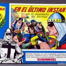 Tebeos: EL GUERRERO DEL ANTIFAZ Nº 86 HOMENAJE MANUEL GAGO EDITORIA VALENCIANA 1982 EN EL ÚLTIMO INSTANTE. Lote 148171766