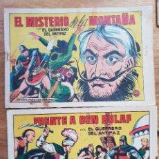 Tebeos: EL MISTERIO DE LA MONTAÑA Y FRENTE A BEN BULAF. Lote 148195166