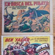 Tebeos: EN BUSCA DEL PIRATA Y BEN YALAD. Lote 148195774