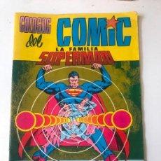 Tebeos: EDITORIAL VALENCIANA. COLOSOS DEL COMIC. LA FAMILIA SUPERMAN. NUM. 1.EL EDIFICIO GALAXIA. Lote 148347714