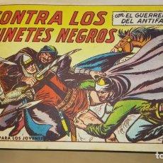 Tebeos: EL GUERRERO DEL ANTIFAZ LOTE 259 EJEMPLARES ORIGINALES. Lote 148529546
