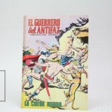 Tebeos: CÓMIC EL GUERRERO DEL ANTIFAZ - PUBLICACIÓN JUVENIL - NÚMERO 251 - ED. VALENCIANA 1977. Lote 149837673
