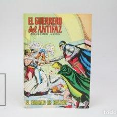 Tebeos: CÓMIC EL GUERRERO DEL ANTIFAZ - PUBLICACIÓN JUVENIL - NÚMERO 258 - ED. VALENCIANA 1977. Lote 149837850