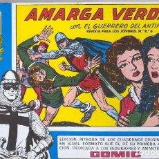 Tebeos: EL GUERRERO DEL ANTIFAZ. HOMENAJE A MANUEL GAGO. Nº 49. Lote 211492170