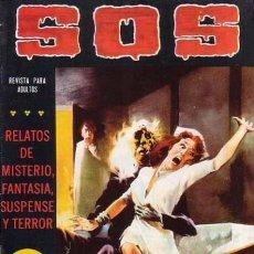 Tebeos: SOS - II ÉPOCA- Nº 5 - CÓMIC TERROR A LA ESPAÑOLA- 1980-MANUEL GAGO-FLAMANTE- MUY DIFÍCIL-LEAN- 0249. Lote 151156918