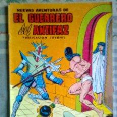 Tebeos: EL GUERRERO DEL ANTIFAZ- NUEVAS AVENTURAS- Nº 21 -ILUSIONES ROTAS - 1979-BUENO-DIFÍCIL-LEAN-0286. Lote 151620498