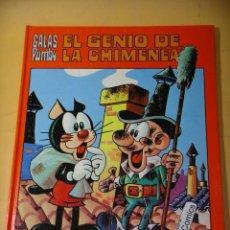 Tebeos: GALAS PUMBY, EL GENIO DE LA CHIMENEA, ED. VALENCIANA, AÑO 1973, ERCOM B8. Lote 152036790