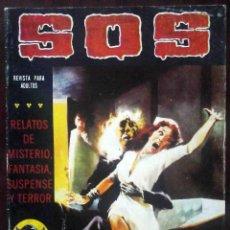 Tebeos: SOS Nº 5 - EDITORIAL VALENCIANA. Lote 152059954