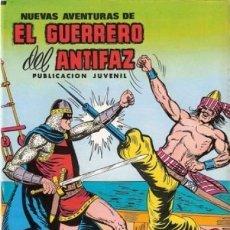 Tebeos: EL GUERRERO DEL ANTIFAZ-NUEVAS AVENTURAS-Nº 44 -LA ÚLTIMA OBRA DE MANUEL GAGO-1979-RARÍSIMO-0541. Lote 155702736